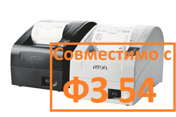 АТОЛ FPrint-22ПТК