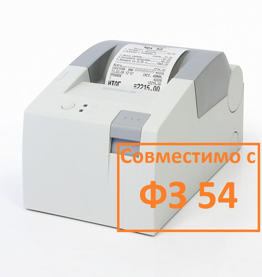 штрих-лайт-01Ф