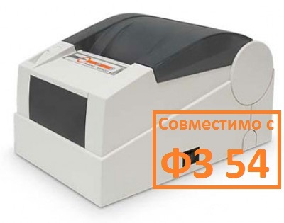 штрих-01Ф